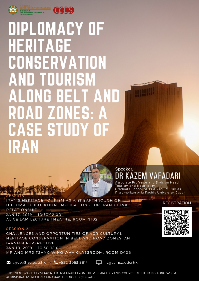 17&18 January 2019 Diplomacy of Heritage Conservation and Tourism